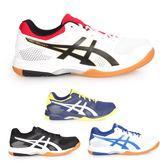 ASICS GEL-ROCKET 8 男排羽球鞋 (免運 排球 訓練 羽球 亞瑟士≡排汗專家≡