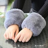 保暖袖套-皮草毛毛袖套女ins潮保暖套袖手套防風袖口仿兔毛袖子拼接 假袖子 東川崎町