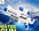 玩具水槍男孩噴水槍兒童成人高壓噴射夏天戶外戲水大號抽拉式水槍igo     西城故事