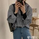 長袖襯衫 襯衫女設計感小眾條紋長袖上衣春季2021新款寬鬆中長款襯衣外套潮 愛丫 新品