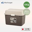 日本 Astage 戶外室內用大型收納箱 棕色 68L棕色