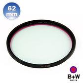 B+W F-Pro 486 UV/IR CUT 62mm MRC 紅外線光學濾鏡