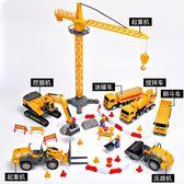 大號兒童玩具車工程車模型仿真男孩玩具挖土機組合 LQ1749『夢幻家居』