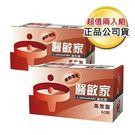 醫敏家 (高效型)舒膚益生菌60顆/2盒...