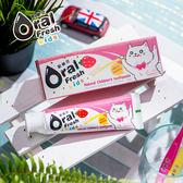 歐樂芬-天然安心兒童牙膏60g(草莓口味)/ORAL FRESH 大樹