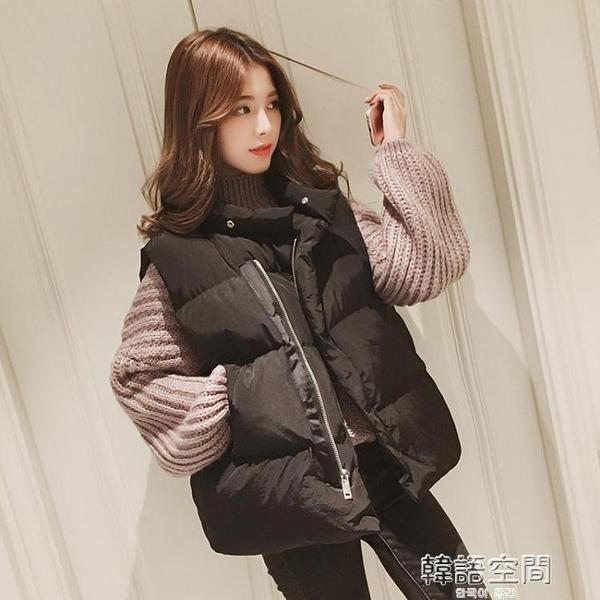 反季馬甲女冬短款韓版春秋背心2020新款中長款羽絨棉馬甲坎肩外套 韓語空間