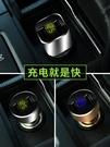 車載充電器小車汽車用12v24伏轉接頭快...