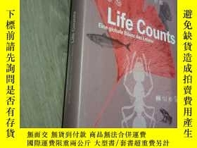 二手書博民逛書店Life罕見Counts Eine globale Bilanz