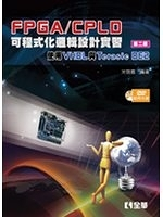 二手書 FPGA/CPLD可程式化邏輯設計實習:使用VHDL與Terasic DE2(第二版)(附範例光 R2Y 9789572193068
