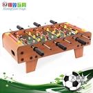 桌上足球桌 桌上足球大號六桿桌面桌式足球台機親子玩具節禮物T