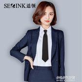 學院風百搭英倫職業正裝韓版式裝飾學生黑色紅jk懶人拉鍊小領帶女窄   朵拉朵衣櫥