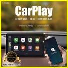 CarPlay Plus A 7吋觸控可...