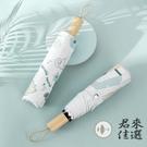 防曬太陽傘女折疊兩用晴雨傘三折防紫外線遮陽傘【君來佳選】