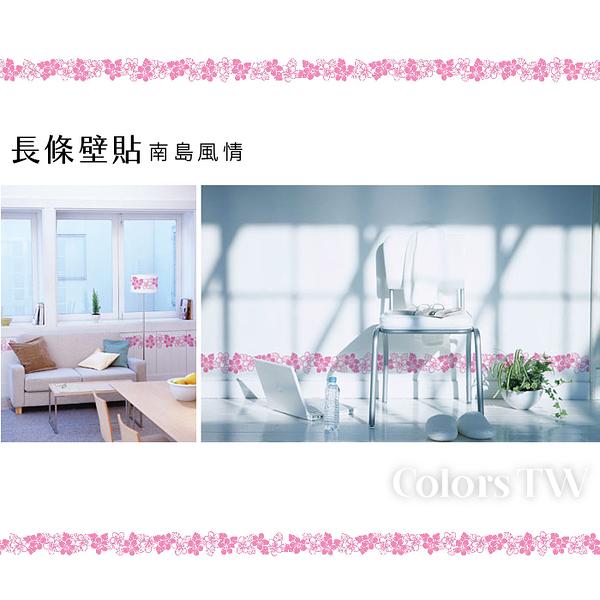 長型壁貼【WD-027 南島風情】藝術壁貼 櫥窗設計 無毒無痕 不傷牆面 創意壁貼 英國設計  沖繩