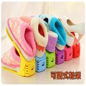 【可調式鞋架】日式雙層一體鞋架 三段式調整鞋子收納架 調整式彩色堆疊架