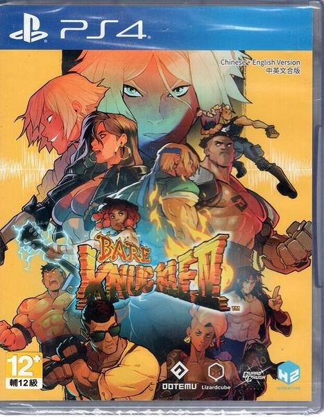 現貨中 PS4遊戲 格鬥三人組 4 Streets of Rage 4 中文版【玩樂小熊】