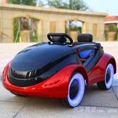 紓困振興 嬰兒童電動車四輪遙控汽車可坐男女小孩搖擺童車寶寶玩具車可坐人YTL 奇思妙想屋