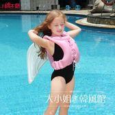 游泳圈兒童學游寶男孩女童寶寶充氣大人學裝備加厚成人浮圈腋下圈-大小姐韓風館