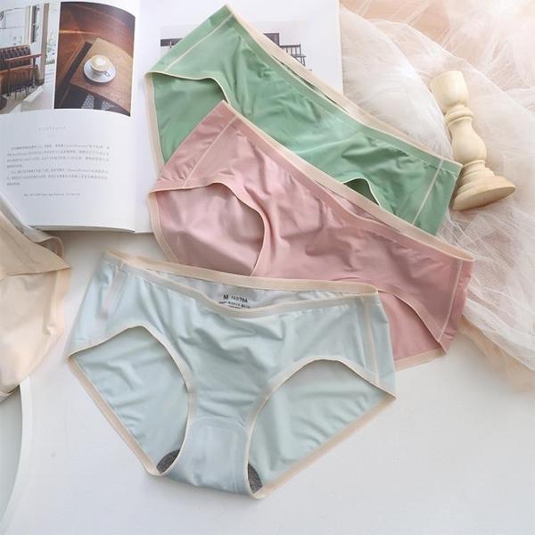 促銷特價 冰絲裸感內褲女士無痕清涼色透氣秋冬舒適中腰石墨烯抗菌檔三角褲