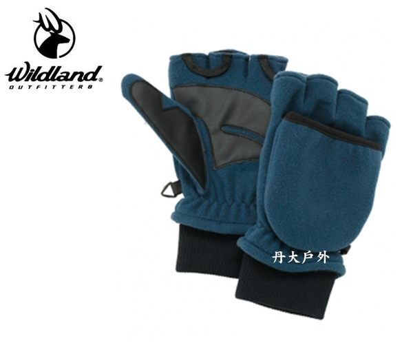丹大戶外【Wildland】荒野 中性防風保暖翻蓋手套 W2012-65 湖水藍