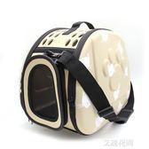 寵物包貓咪背包泰迪外出便攜旅行包 狗包 貓包貓籠袋子  『艾麗花園』