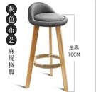 吧檯椅 吧臺椅家用實木椅子靠背高腳凳酒吧凳子前臺收銀椅高吧凳吧椅【快速出貨八折鉅惠】