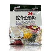 健康時代~24種綜合穀類粉(無糖)850公克/包