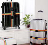 行李箱打包帶密碼鎖綁帶行李箱十字打包帶旅行箱海關鎖TSA箱包帶   韓流時裳