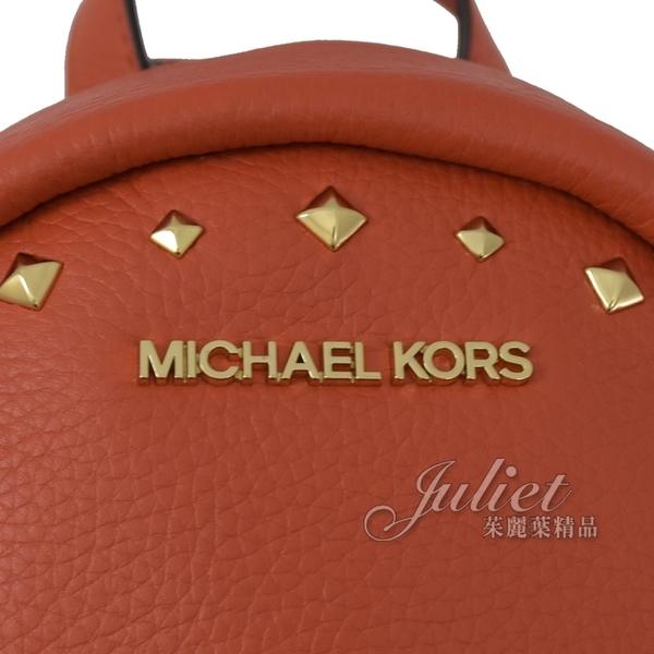 茱麗葉精品【專櫃款 全新現貨】MICHAEL KORS ERIN 浮雕LOGO鉚釘飾邊雙肩後背包.橘