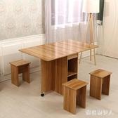 現代簡約折疊餐桌小戶型餐桌椅組合家用長方形飯桌簡易伸縮折疊桌 PA12910『棉花糖伊人』