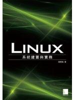 二手書博民逛書店 《Linux系統建置與實務》 R2Y ISBN:9789862012246│湯秉翰