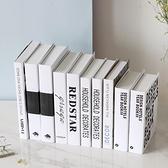 仿真書北歐簡約現代仿真書假書擺件家居軟裝飾品創意餐廳客廳書櫃裝飾書【八折搶購】