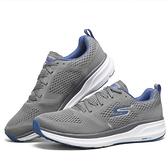 SKECHERS系列-GO RUN PURE 2男款灰色減震慢跑鞋-NO.220204GYBL