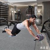 回彈腹肌靜音健身家用女減肚子訓練健腹輪WZ928 【雅居屋】