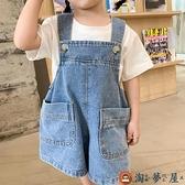 女童牛仔背帶短褲小童寬鬆韓版寶寶薄款五分褲子夏季【淘夢屋】