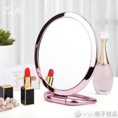 化妝鏡台式梳妝鏡小鏡子女隨身便攜公主鏡折疊宿舍學生桌面雙面鏡   (橙子精品)