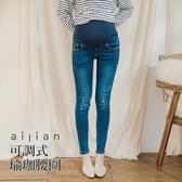 愛戀小媽咪 孕婦褲 設計感車線微刷破彈力牛仔褲 可調式瑜珈腰圍 S-XXL