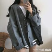 很仙的秋冬毛衣女寬鬆外穿開衫v領韓版百搭慵懶風針織上衣外套