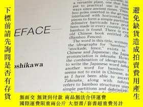 二手書博民逛書店Design罕見of Japanese Bamboo Fence[338]-日本竹籬笆設計[338]Y4436