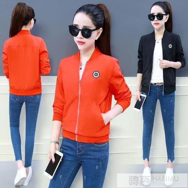 短外套女秋季新款韓版學生bf原宿休閒夾克寬鬆上衣棒球服外套  牛轉好運到