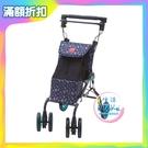 象印 ベビ 高級中量型助步車 步行器 助行車 助步車 四輪助步車【生活ODOKE】