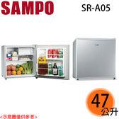 【SAMPO聲寶】47公升單門小冰箱 SR-A05