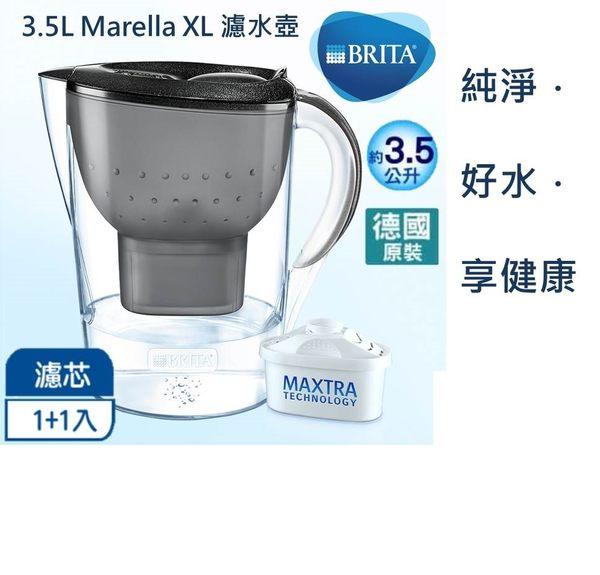 【鼎立資訊】 德國BRITA 3.5L 濾水壺 現貨