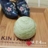 【采棠肴鮮餅鋪】抹茶紅豆麻糬16入