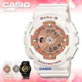 CASIO 卡西歐 手錶專賣店 BABY-G BA-110-7A1 DR 女錶 橡膠錶帶 世界時間 計時碼錶 倒數計時 全新品