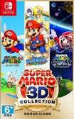 NS 超級瑪利歐 3D 收藏輯(日文版)
