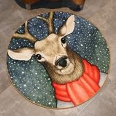 個性動物圓形地毯客廳茶幾毯  臥室書房吊椅墊子圓形地墊電腦椅墊