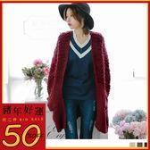 《FA0946》粗針織毛海暖感開襟落肩長版外套.3色 OrangeBear