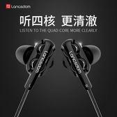 重低音四核雙動圈耳機入耳式耳塞低音炮K歌HiFi手機通用