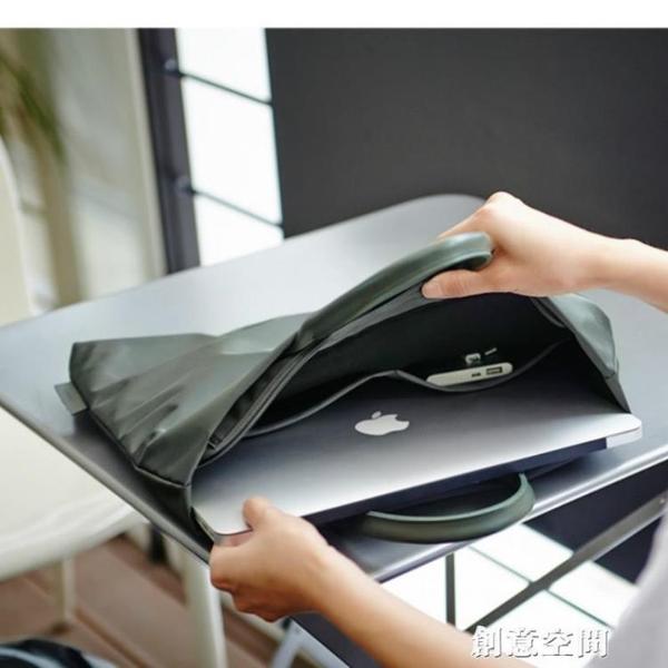 簡約商務手提包男女公文包13.3寸14寸15.6寸筆記本電腦包文件袋 創意新品